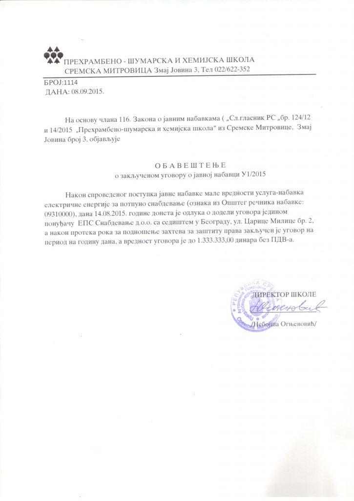 obavestenje-o-zakljucenom-ugovoru-jnmv-u1-2015