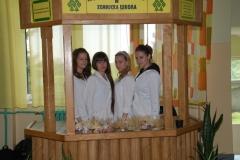 img-01-dan-skole-2011